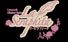 ラ・セラフィータ